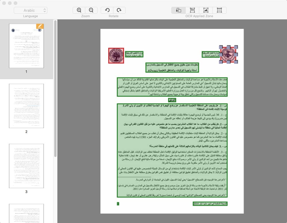 Top 6 Best Arabic OCR Software for PDF/Image to Text Conversion